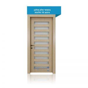 תמונה ראשית דלת Bonsai דגם - 10 חלונות אלון מולבן