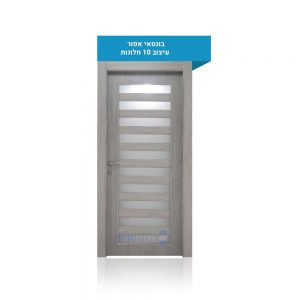תמונה ראשית דלת Bonsai דגם - 10 חלונות אפור