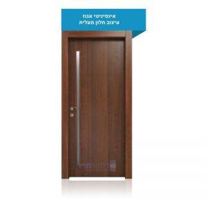 תמונה ראשית דלת INFINITY דגם - חלון מעלית אגוז