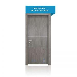 תמונה ראשית דלת INFINITY דגם - ניקל 2 פסי רוחב אפור