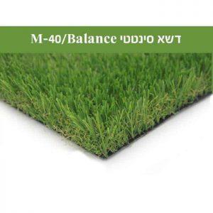 תמונה ראשית דשא סינטטי HOLLY דגם - M40 1