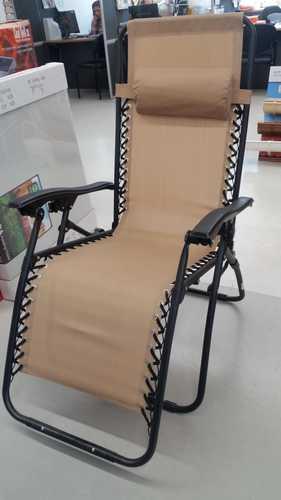 תמונה 4  כיסא נוח מרחף