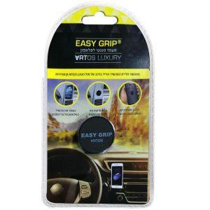תמונה ראשית מעמד מגנטי EASY GRIP