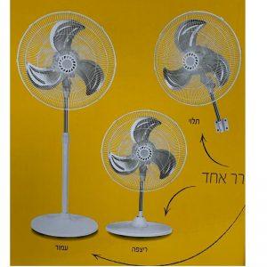 מאוורר 3 מצבים - Electro Hanan אלקטרו חנן - דגם EL-045